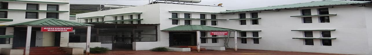 Brahma Valley College of Engineering and Research Institute, Nashik - Course & Fees Details