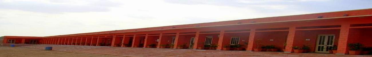 Aravali Institute of Management - [AIM], Jodhpur