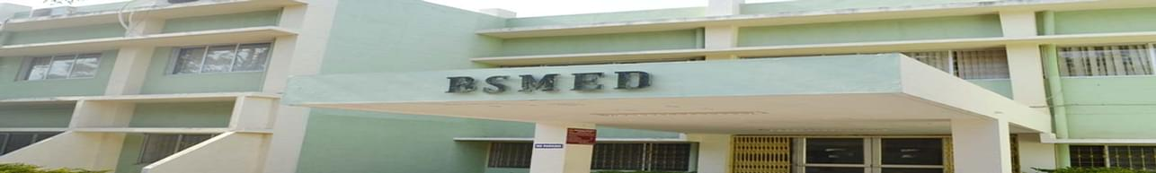 Bharathiar School of Management and Entrepreneur Development - [BSMED], Coimbatore