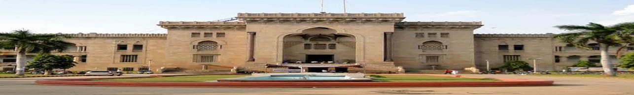 Badruka Institute of Managment Studies - [BIMS], Hyderabad