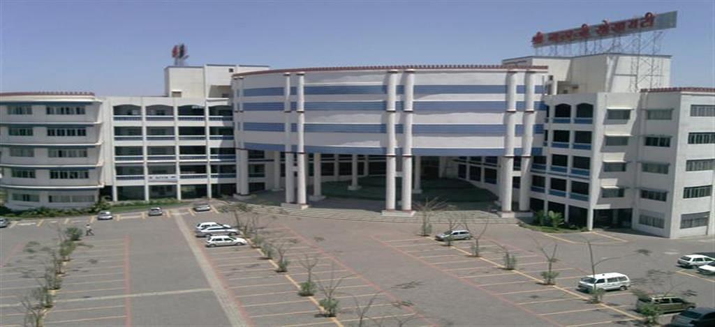 Balaji Institute of Modern Management - [BIMM]