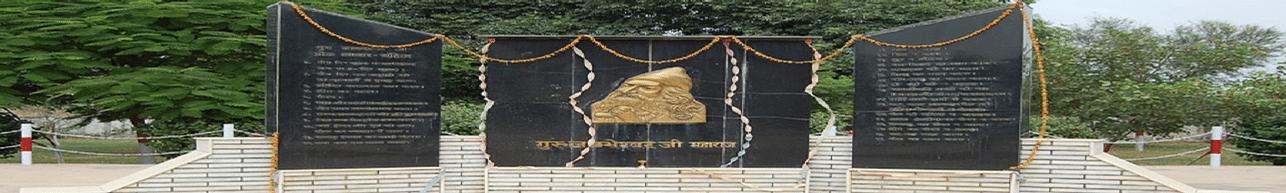 Directorate of Distance Education, Guru Jambheshwar University of Science & Technology - [GJUST], Hisar - Course & Fees Details