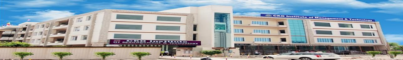 CKD Institute of Management & Technology - [CKDIMIT], Amritsar