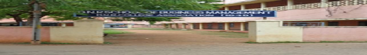 DNR School of Business Management, Bhimavaram - Course & Fees Details