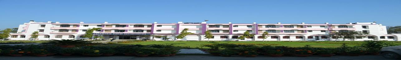 DNS Regional Institute of Cooperative Management - [DNSRCIM], Patna