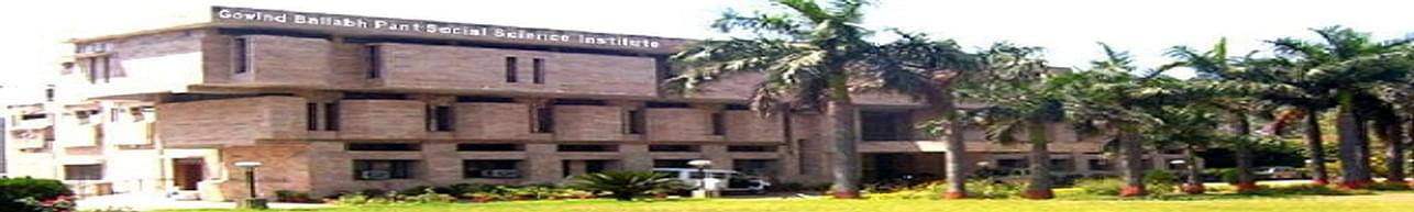 Govind Ballabh Pant Social Science Institute, Allahabad