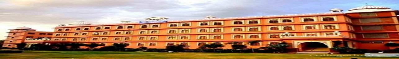 Shankara Institute of Technology - [SIT], Jaipur