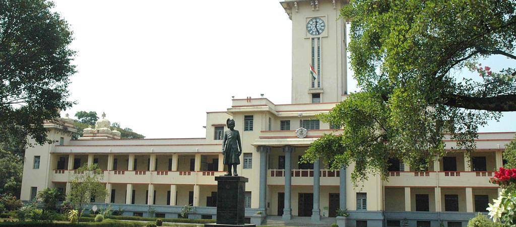Gurudev Institute of Management Studies - [GIMS]