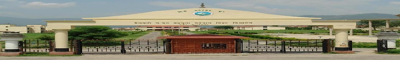 Hardwar Educational College - [HEC], Haridwar