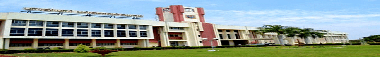 Indian School of Science and Management - [ISSM], Chennai