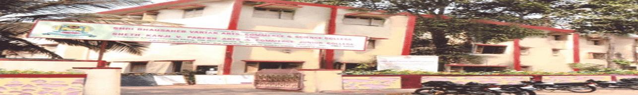 Shri Bhausaheb Vartak Arts, Commerce and Science College, Mumbai