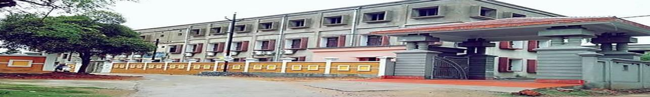Institute of Management and Information Technology - [IMIT], Cuttack