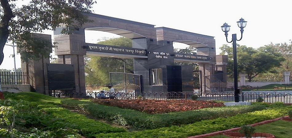 Central Institute of Business Management Research & Development - [CIBMRD]