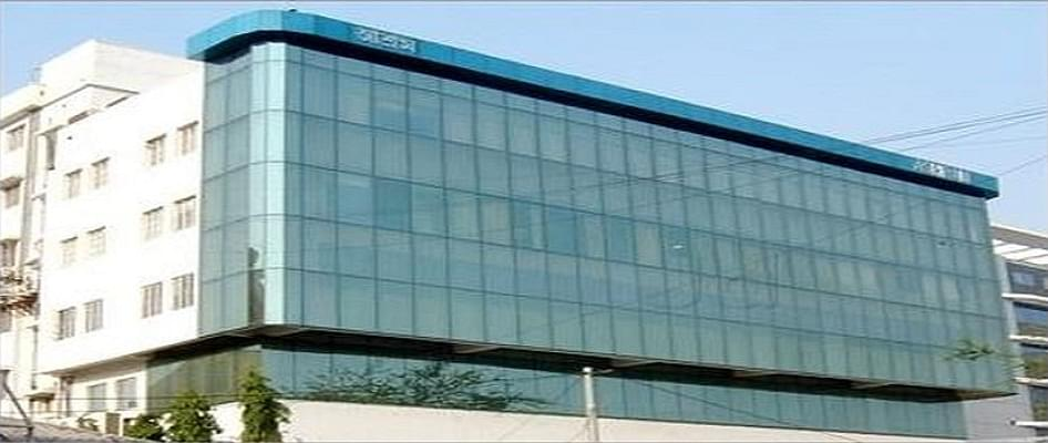 Institute of Engineering and Management - [IEM]