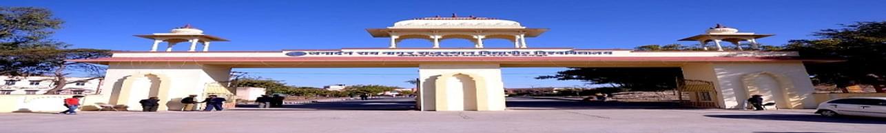 Janardan Rai Nagar Rajasthan Vidyapeeth University - [JRNRVU], Udaipur