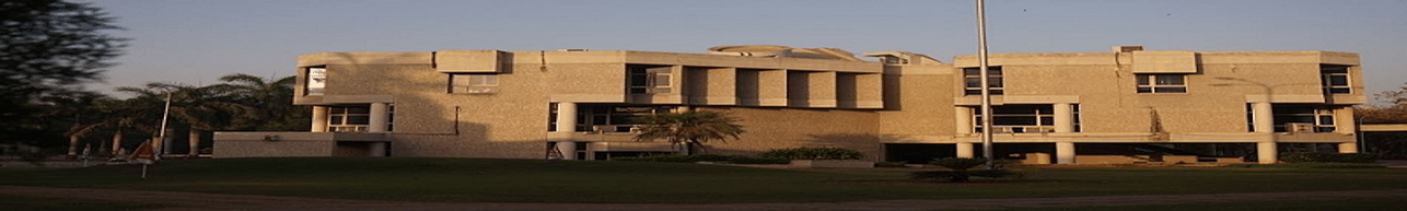 Institute of Rural Management - [IRMA], Anand