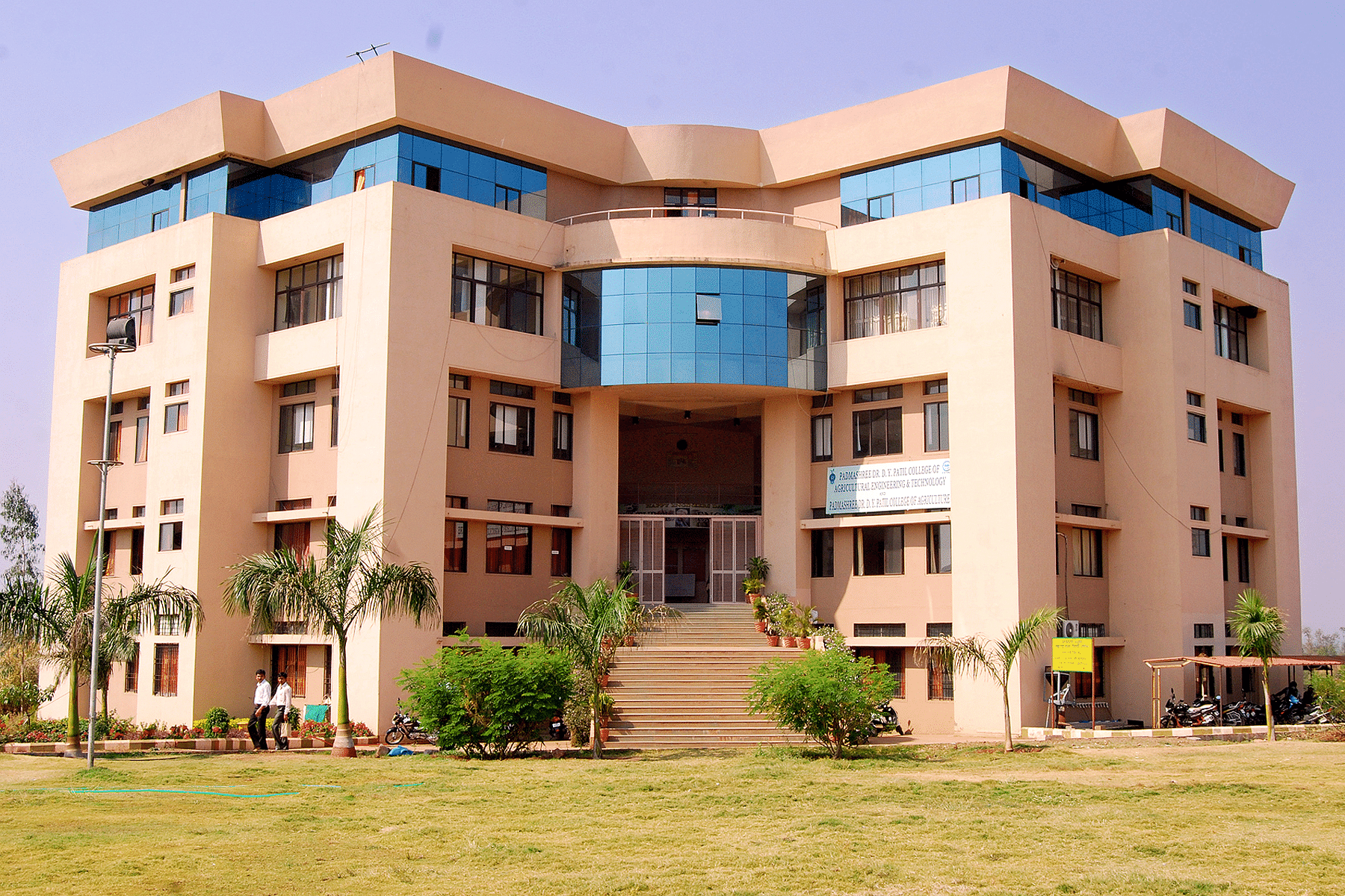 Dr. D. Y. Patil College of Agricultural Engineering & Technology Talsande