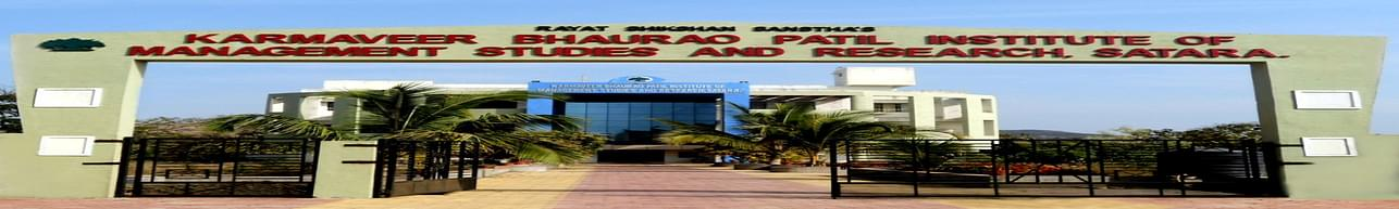 Karmaveer Bahurao Patil Institute Of Management Studies and Research - [KBPIMSR], Satara - Photos & Videos
