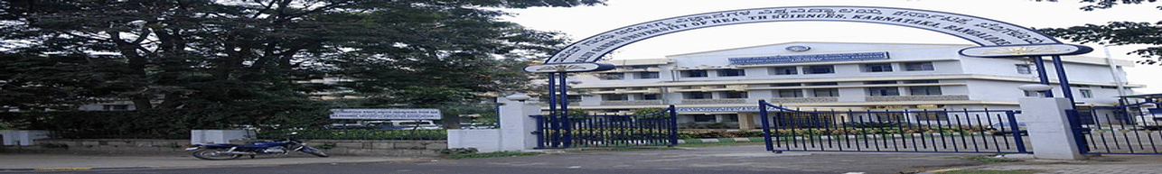 Krupanidhi Degree College, Bangalore