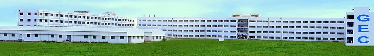 Guntur Engineering College - [GEC], Guntur