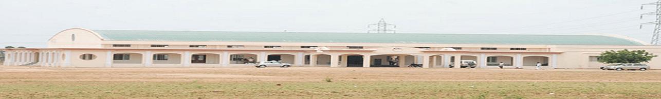 Kongu College of Arts and Science, Karur