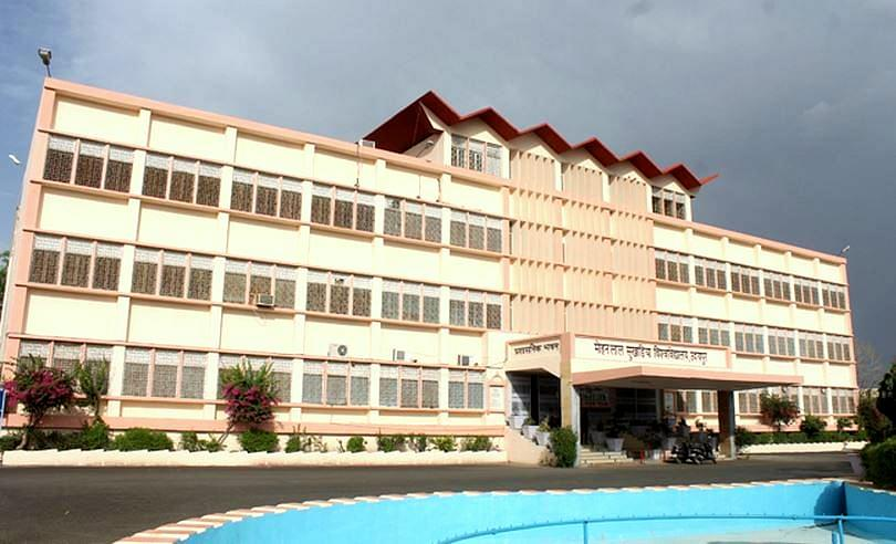 Mohanlal Sukhadia University - [MLSU]
