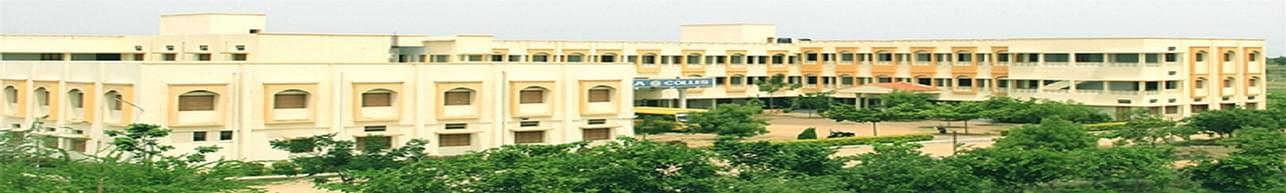 Loyola College Vettavalam, Tiruvannamalai