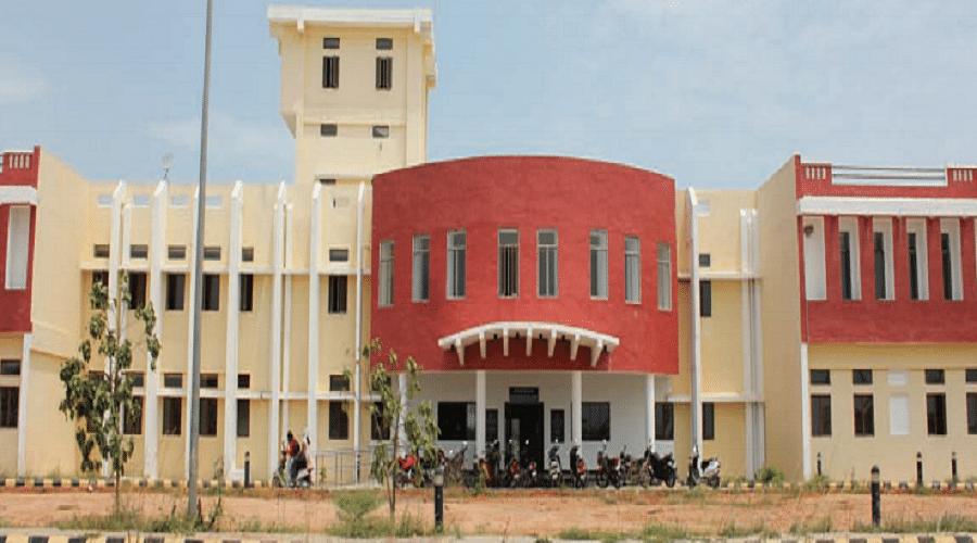 Pondicherry University - [PU]