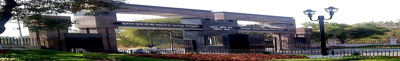 Rashtrasant Tukadoji Maharaj Nagpur University - [RTMNU], Nagpur