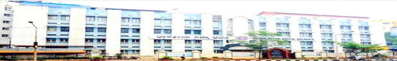 M.P. Birla Institute of Management - [MPBIM], Bangalore