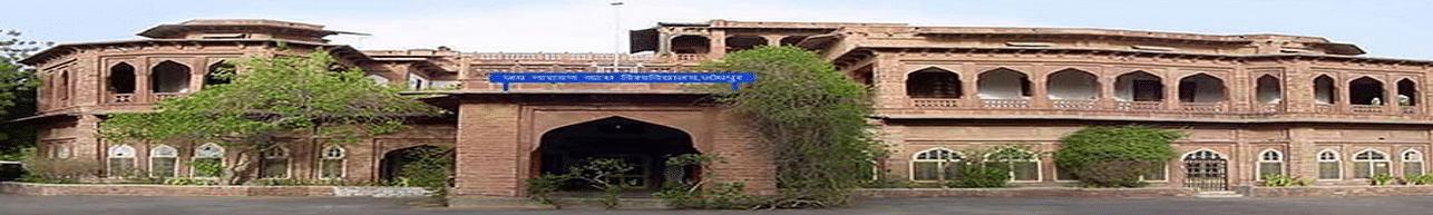 Jai Narain Vyas University - [JNVU], Jodhpur - Course & Fees Details