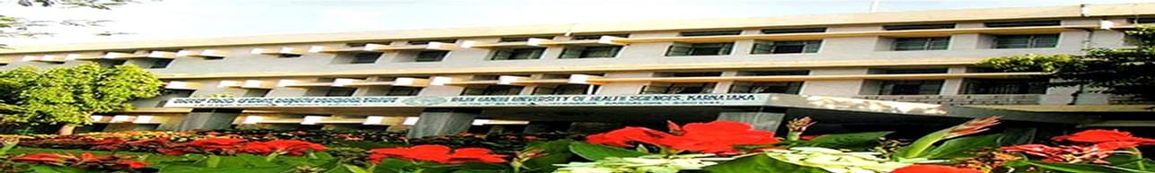 Rajiv Gandhi University of Health Sciences - [RGUHS], Bangalore