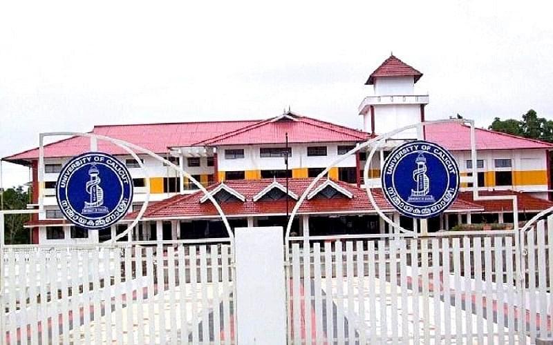 Calicut University: Courses, Admission, Cut Off 2019, Fees