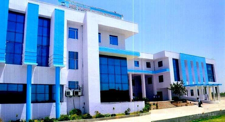Shree Digamber Institute of Technology - [SDIT]