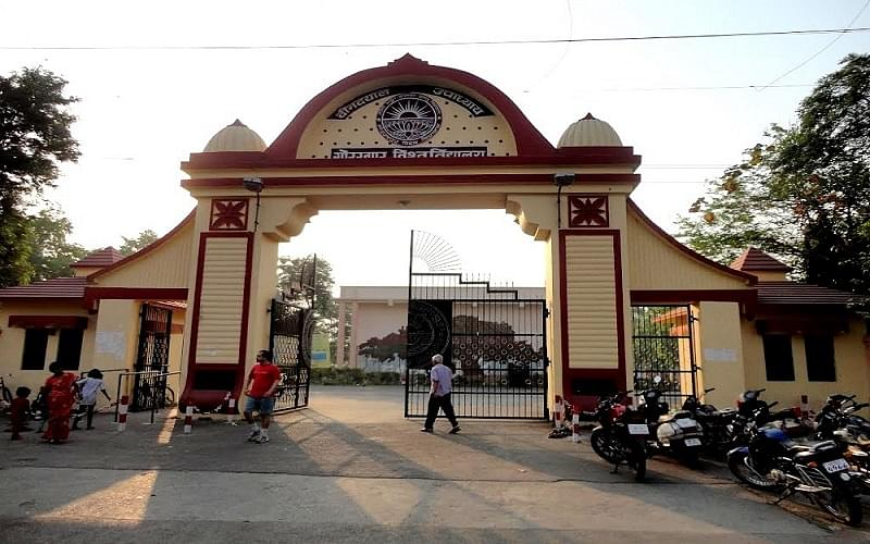 Deen Dayal Upadhyaya Gorakhpur University - [DDU], Gorakhpur