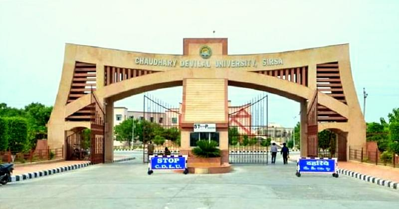 Chaudhary Devi Lal University - [CDLU]