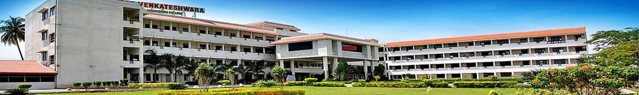 Shree Venkateshwara HiTech Engineering College, Erode