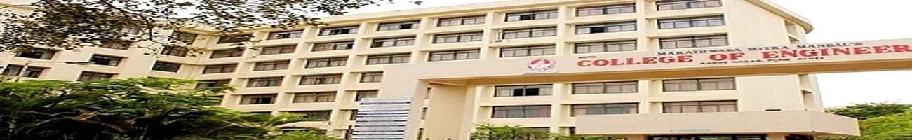 Marathwada Mitra Mandal's College of Engineering - [MMCOE] Karvenagar, Pune