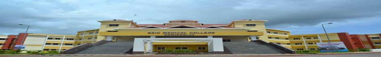 Government Medical College Paripally - [GMC], Kollam