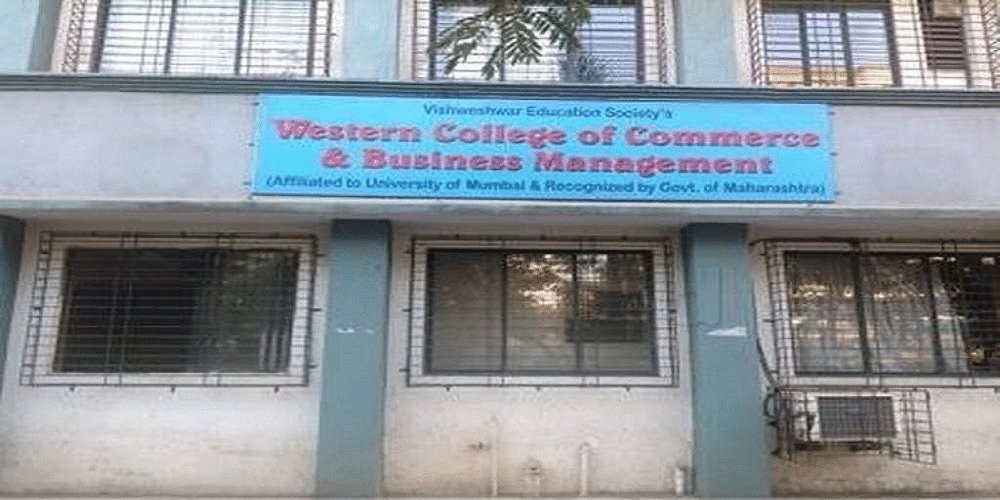 Western College of Commerce and Business Management