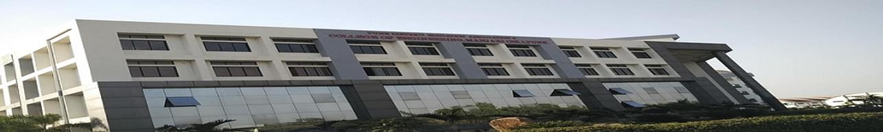 PDEA College of Engineering Manjari, Pune