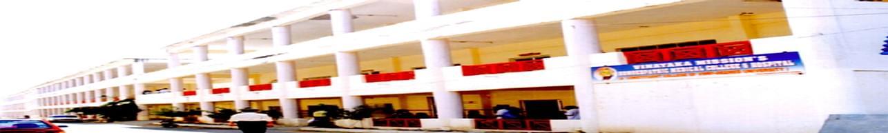 Vinayaka Missions Medical College and Hospital - [VMMCH], Karaikal - Course & Fees Details