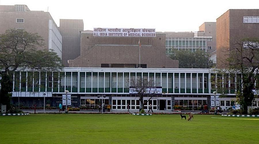 All India Institute of Medical Sciences - [AIIMS]