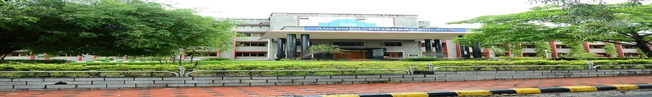 Kuvempu University - [KU], Shimoga