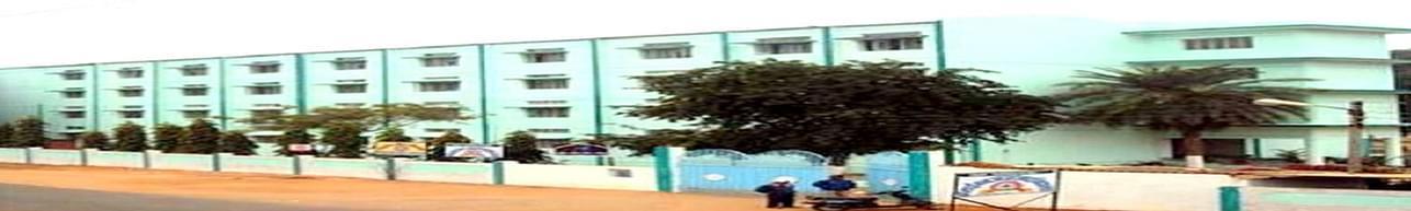 Sarguja University, Surguja
