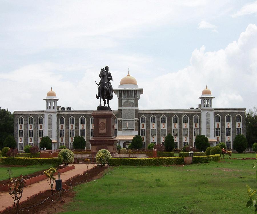 Shivaji University - [SUK]