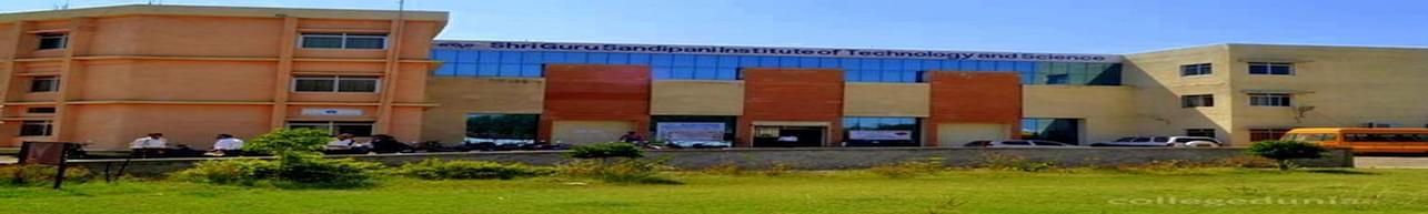 Shri Guru Sandipani Institute of Technology and Science - [SGSITS], Ujjain