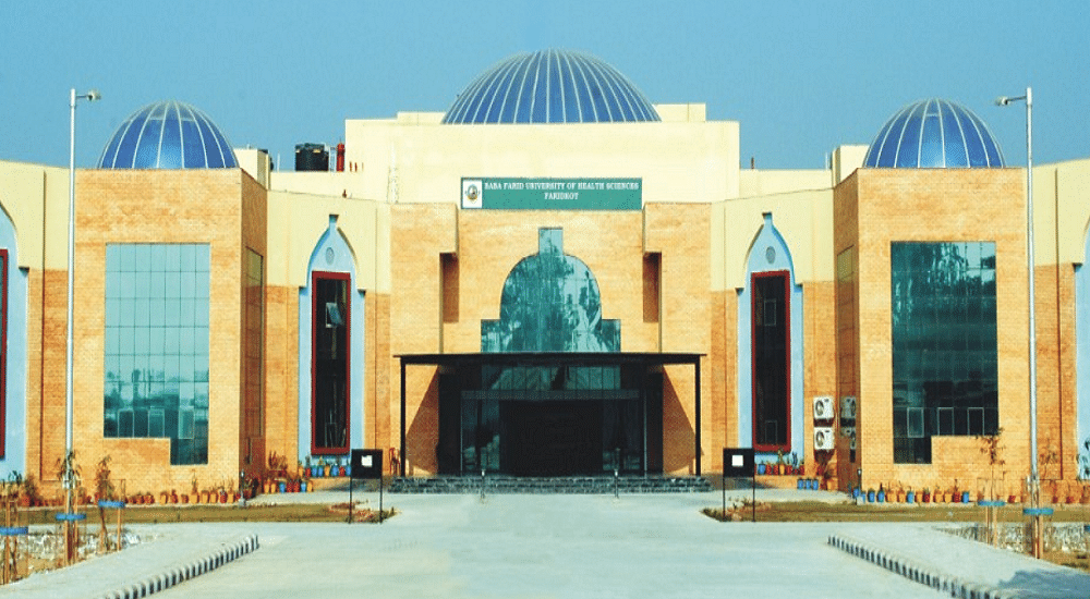 Baba Farid University of Health Sciences - [BFUHS]
