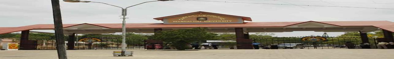 Mangalore University, Mangalore - List of Professors and Faculty