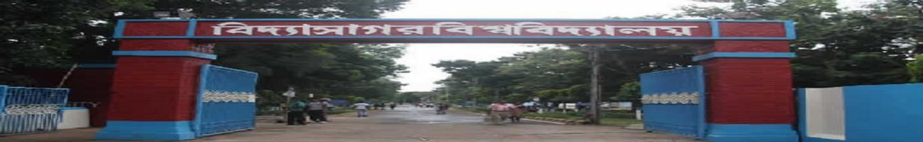 Vidyasagar University, Midnapore